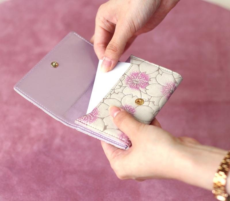 ヌバックレザー「サクラ」カードケース
