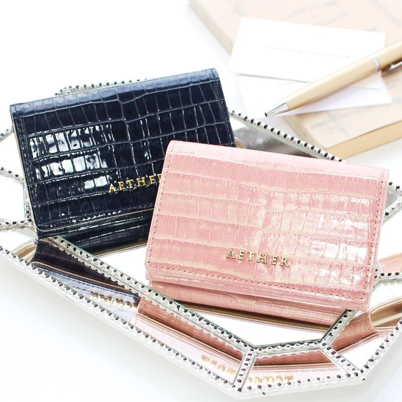 クロコ型押しレザー「ニナ」カードケース