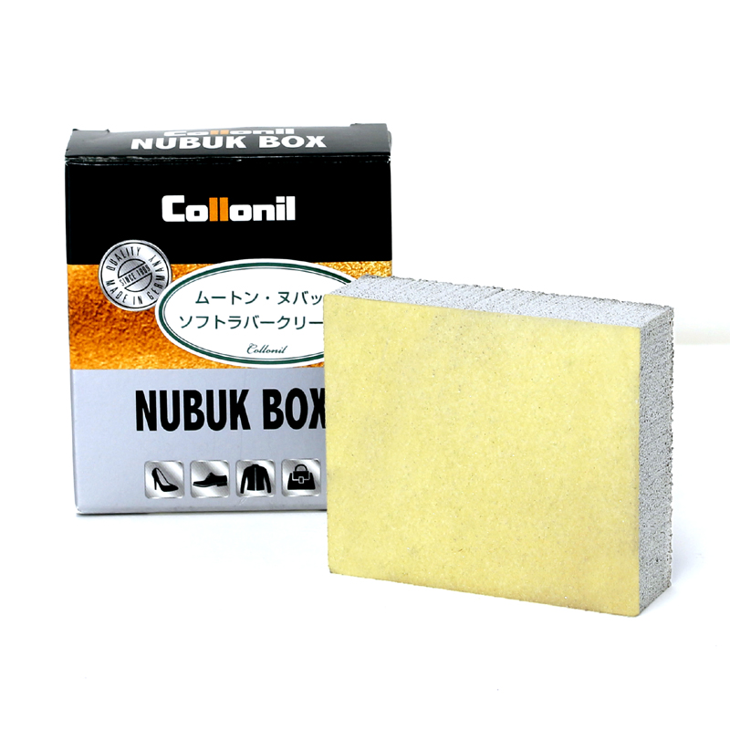 Collonil(コロニル)ヌバックボックス