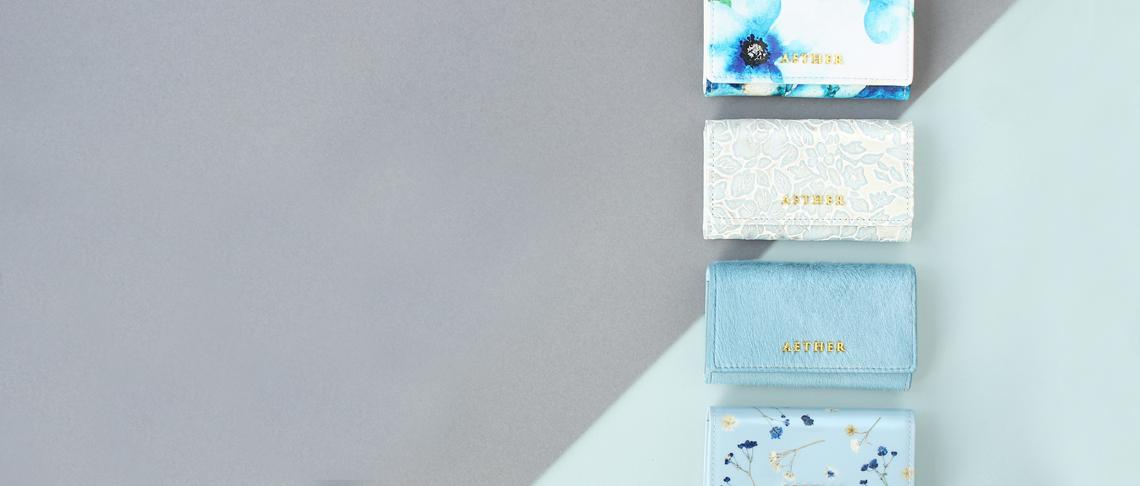 ブルーカラー(青色)の本革キーケース