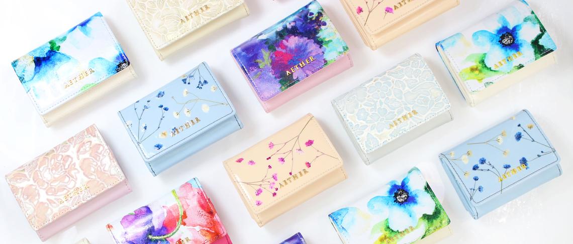華やかなアートレザー使用ミニ財布