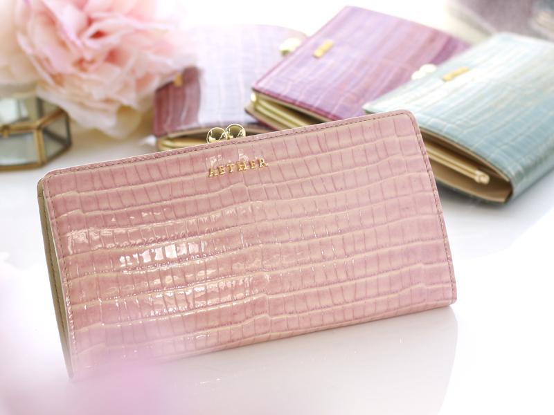 エーテルの羊革の財布