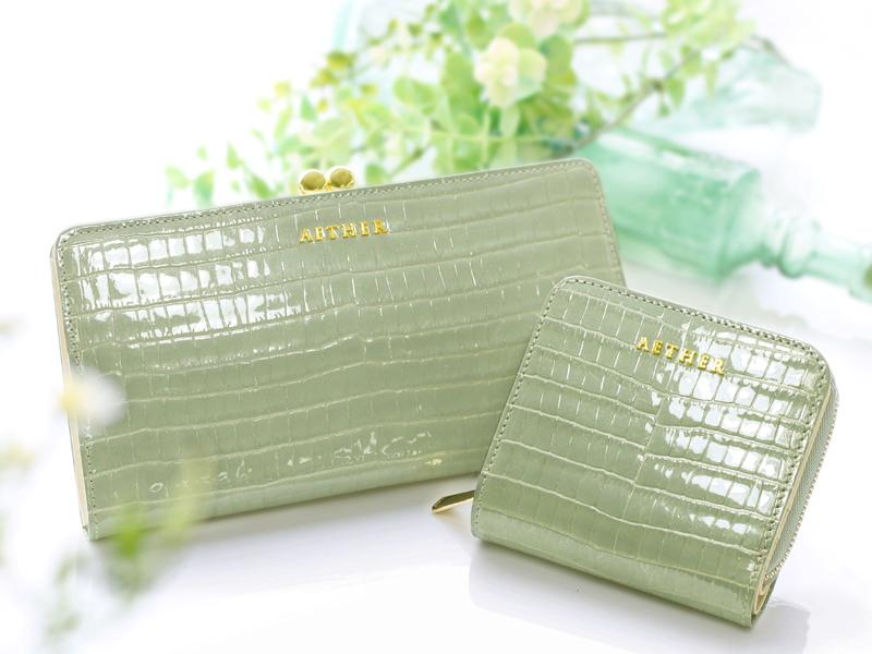 エーテルの緑色の財布