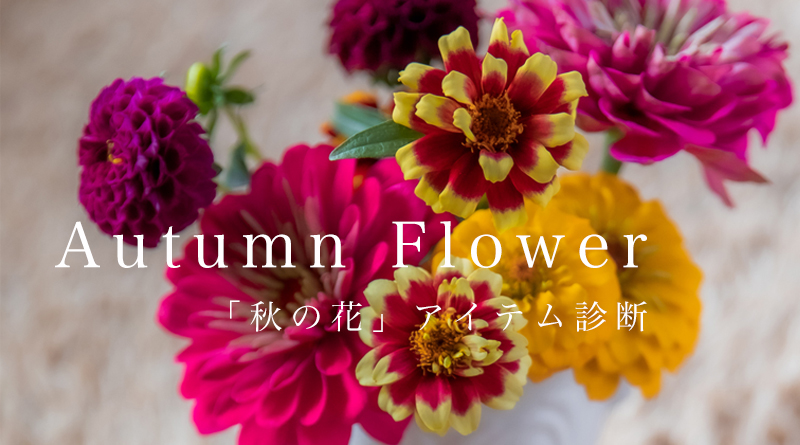 モノクロ花柄レザー「ノワール」