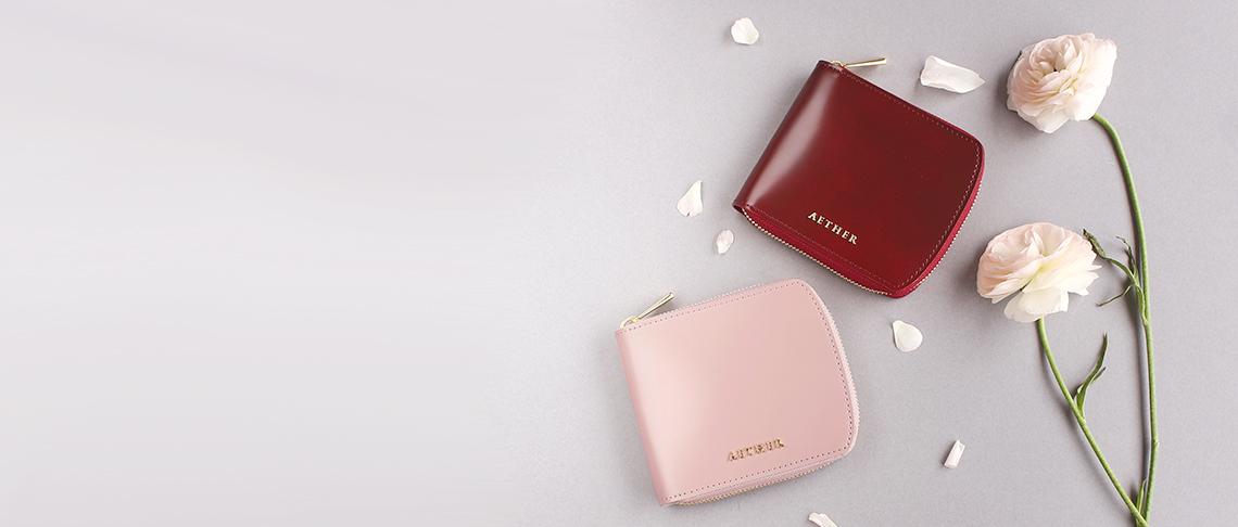 4色のレディースヘアカーフ財布