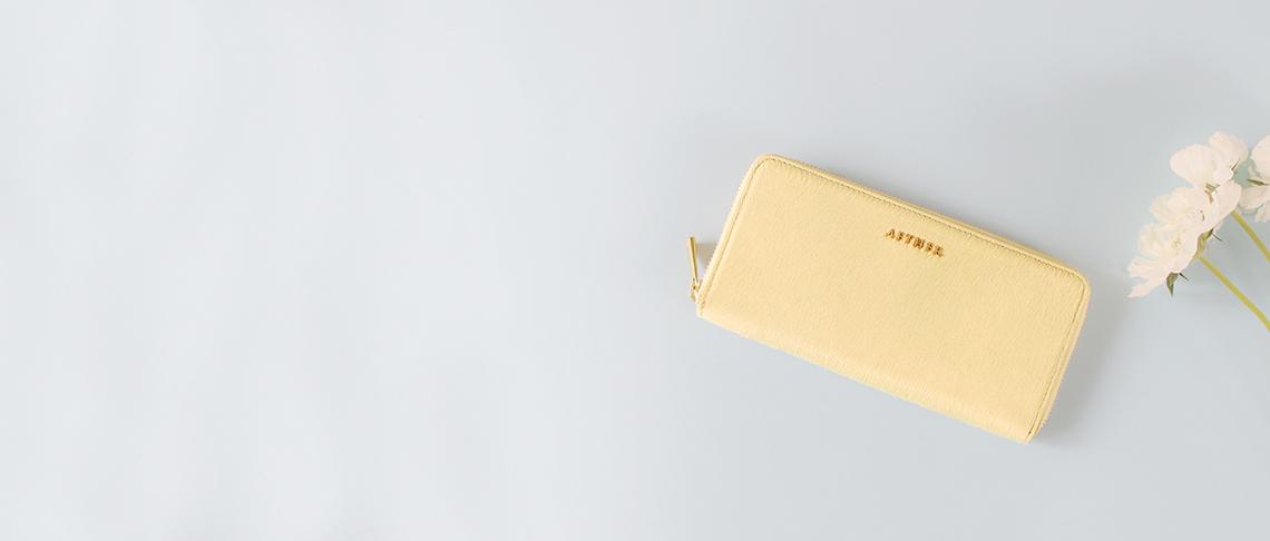 イエローカラー(黄色)の財布